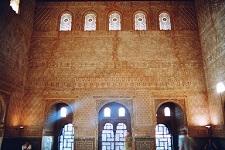 voyages-inattendus,  espagne andalousie grenade alhambra palais 14